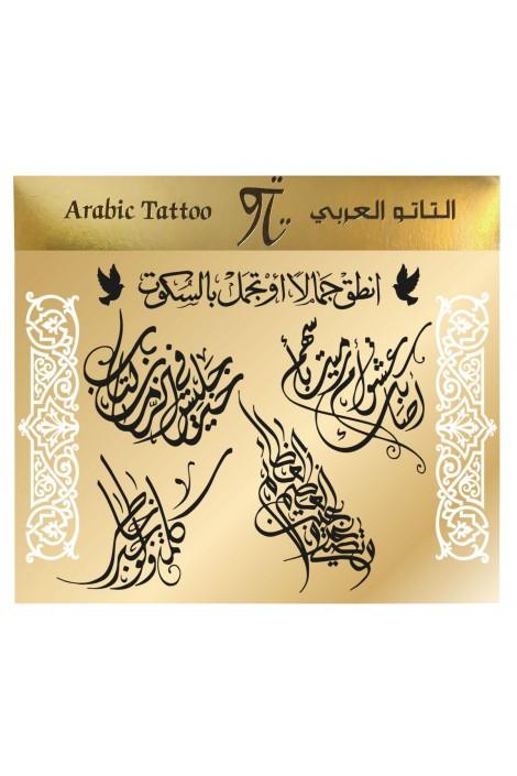 Arabic Tattoo Beauty