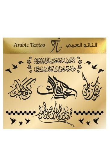 Arabic Tattoo Widd pas cher & discount
