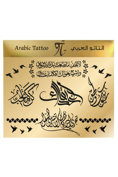 Arabic Tattoo Widd