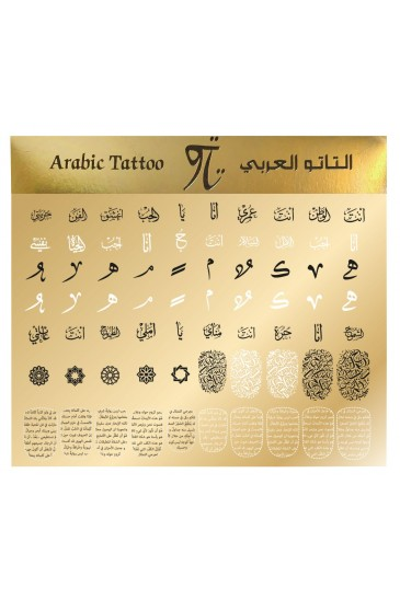 Arabic Tattoo Mini pas cher & discount