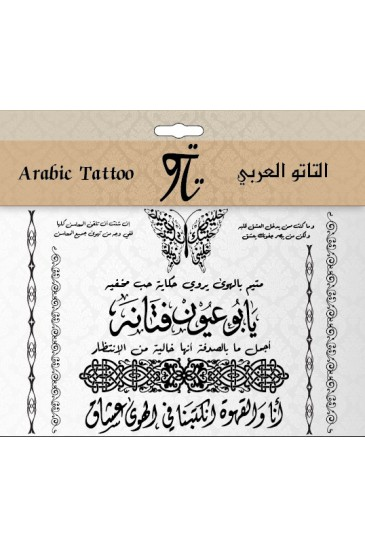 Arabic Tattoo Passion pas cher & discount