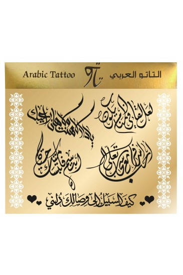 Arabic Tattoo Timeless pas cher & discount